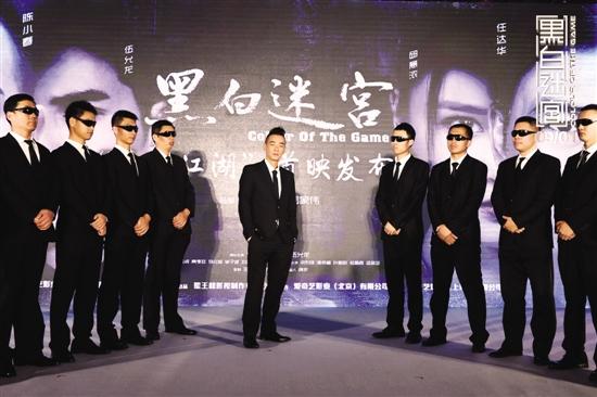 阚家伟导演,任达华,陈小春,伍允龙主演的正宗香港江湖片《黑白迷宫》