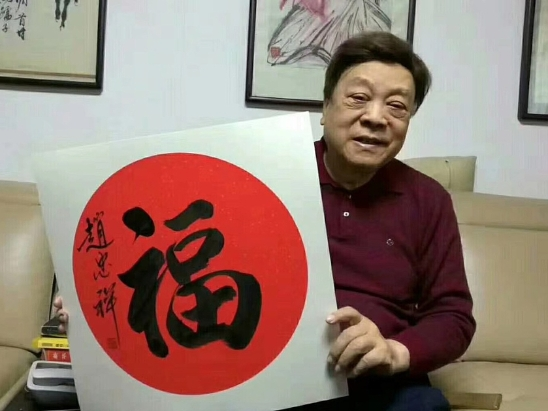 77岁赵忠祥发量乌黑浓密精神矍铄 与友人聚餐写福字秀书法