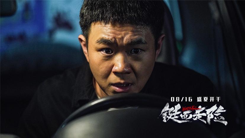 第22届上海国际电影节今天开幕,三部华语片入围角逐金爵奖