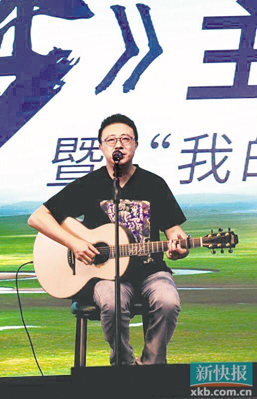 民谣歌手沈庆发布新歌《以马为梦》