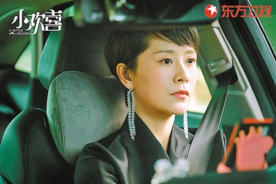 《小欢喜》浓缩中国家庭教育百态,观众连呼感同身受