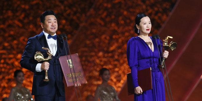 第32届金鸡奖揭晓:《地久天长》成最大赢家