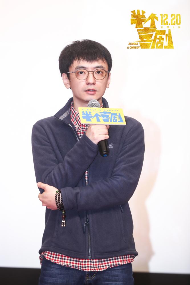 """《半个喜剧》上海首映 任素汐:""""如果我是一块牛肉,你不能把我做成鸡肉"""""""