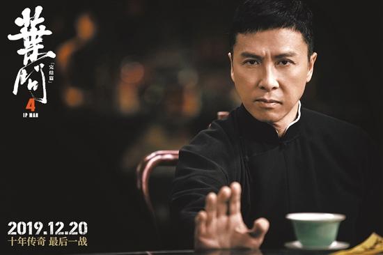 《叶问》系列收官 《李小龙》有望接班