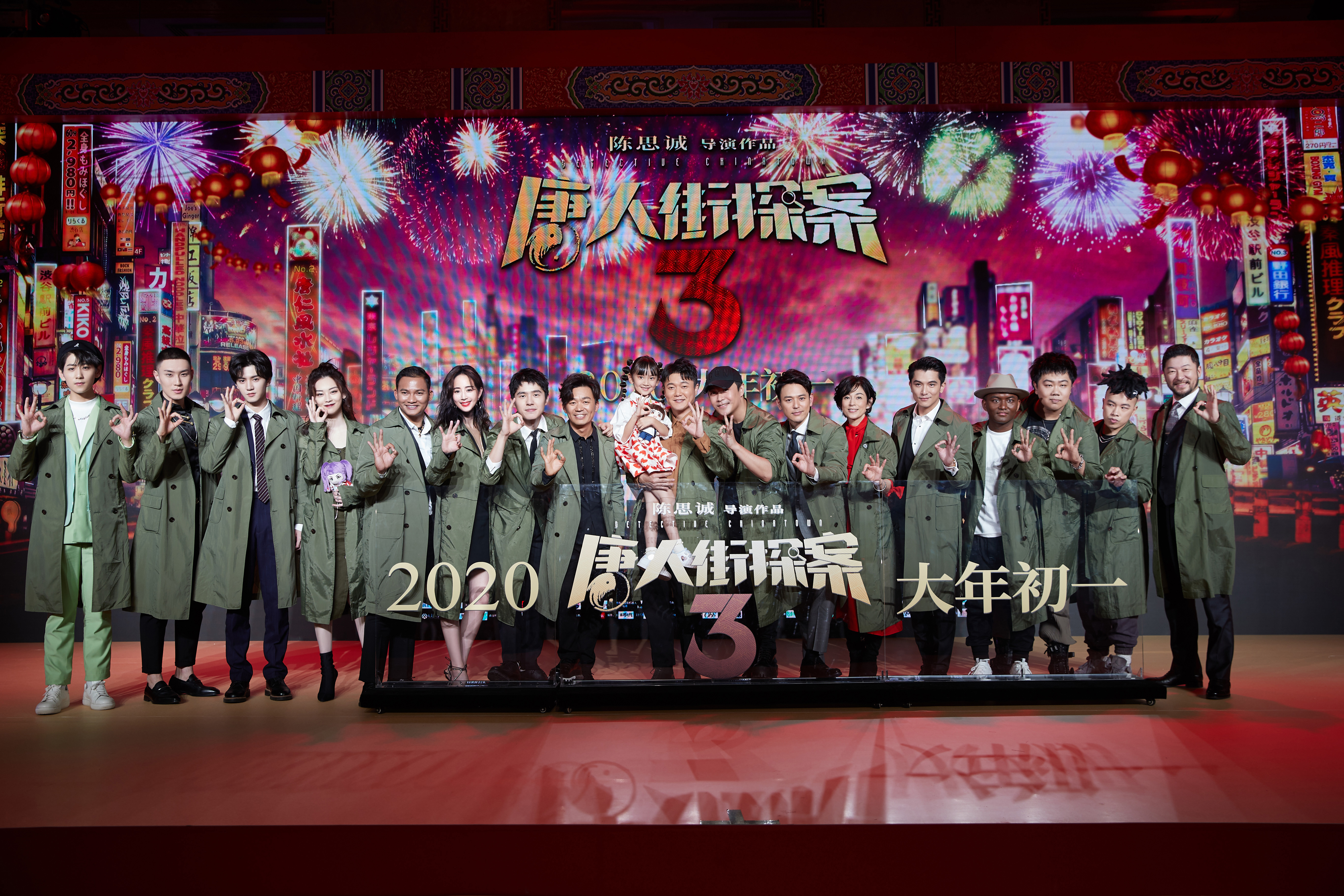 """《唐探3》年终盘点,王宝强刘昊然肖央再现""""女装名场面"""""""