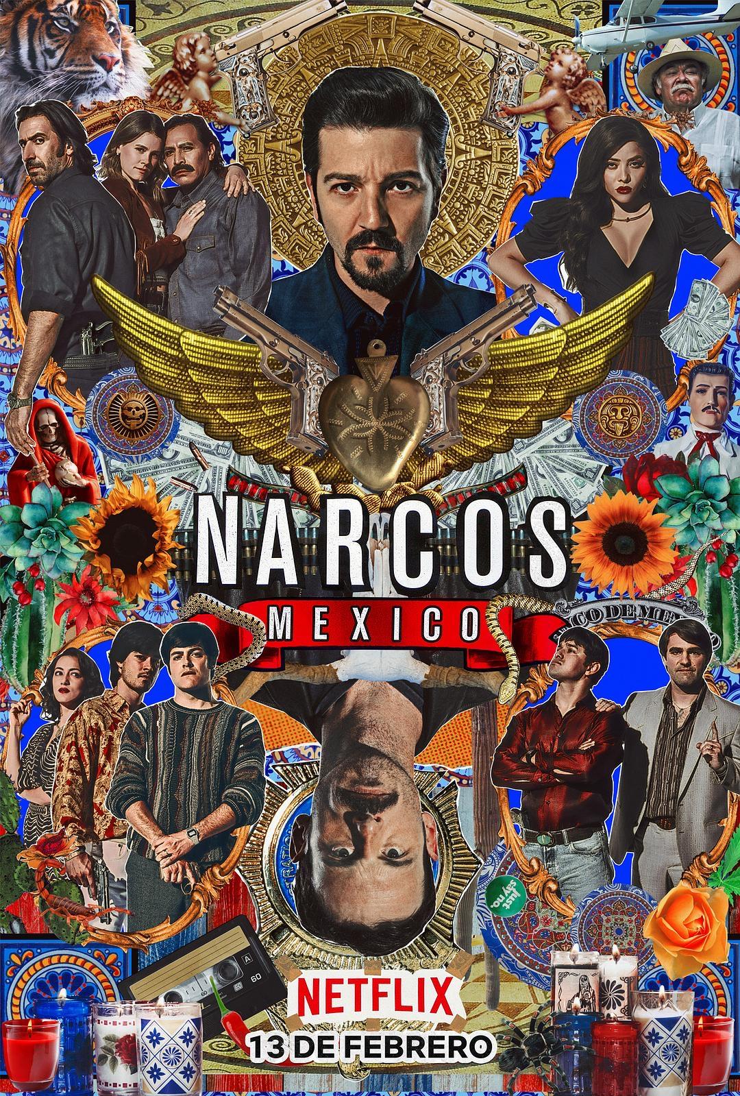 一口气放出全部十集,《毒枭:墨西哥》第二季看起来