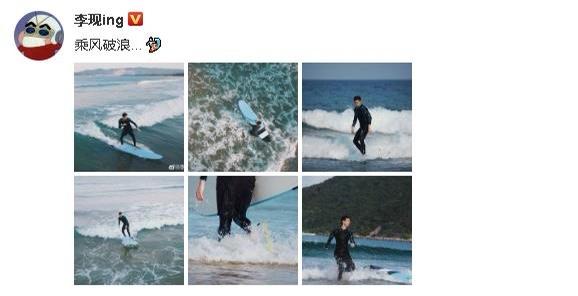奇识增 | 李现冲浪上热搜,这么酷的运动你真正了解吗?