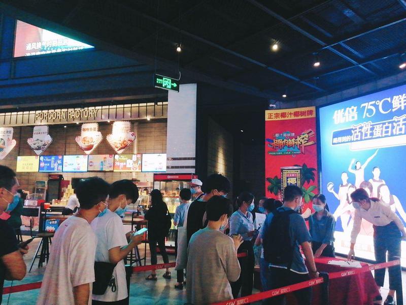 影院复工首日,广州售出4553张电影票